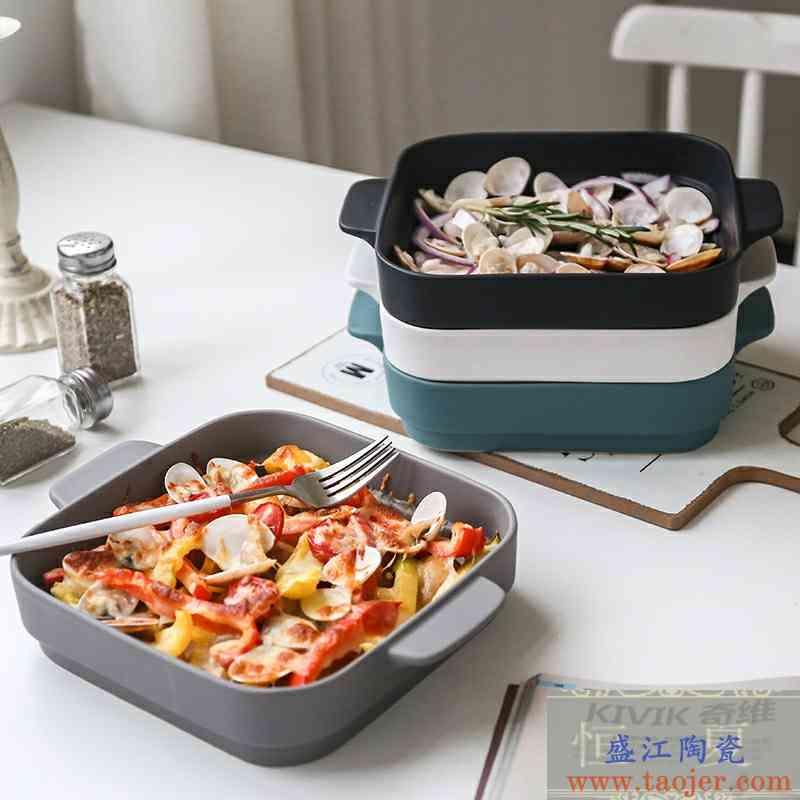 创意双耳芝士焗饭盘 微波炉烤盘陶瓷西餐盘子烤箱餐具菜盘家用