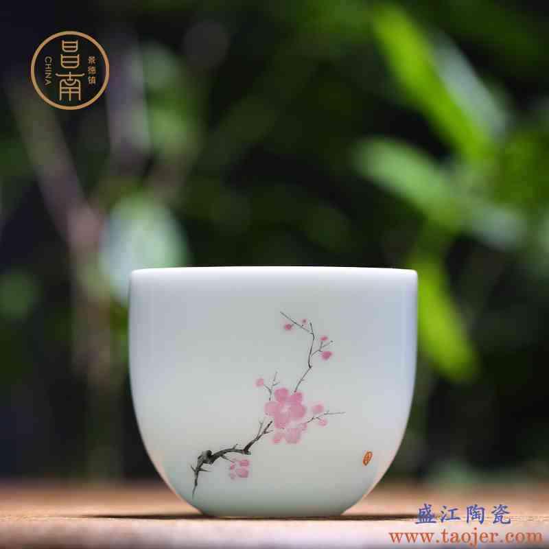 昌南陶瓷品茗杯景德镇功夫茶具杯子手绘梅兰竹菊小茶杯主人杯单杯