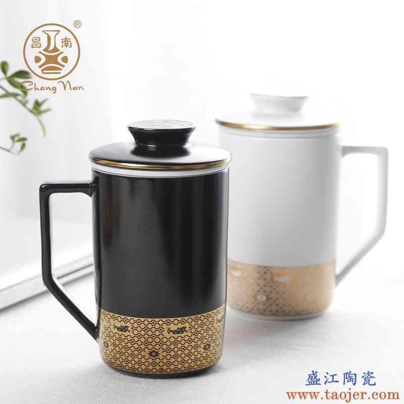 昌南大师造茶杯陶瓷过滤带盖办公杯景德镇情侣家用双人泡茶马克杯