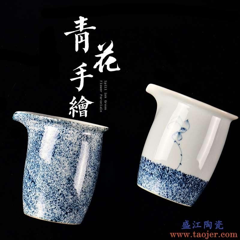 永利汇 手绘青花瓷公道杯景德镇陶瓷公杯茶海分茶器仿古功夫茶具