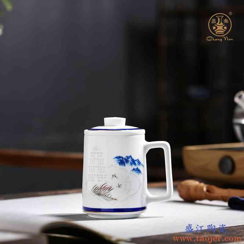 昌南陶瓷带盖过滤茶杯景德镇办公室喝茶泡茶办公杯青花玲珑粉彩