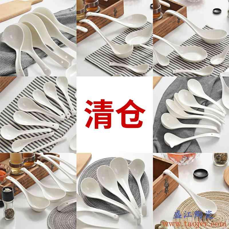 长柄咖啡勺陶瓷汤勺家用骨瓷大勺子大汤匙长柄粥勺稀饭勺陶瓷勺
