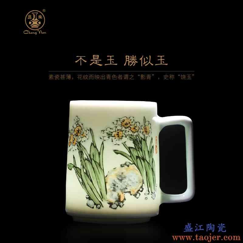 昌南大师造陶瓷带盖过滤景德镇办公室茶水分离会议杯清香图泡茶杯