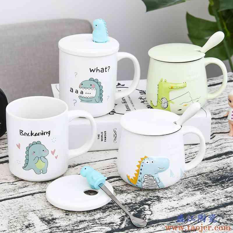 韩版可爱卡通恐龙鳄鱼马克杯女生儿童浮雕陶瓷带盖勺早餐牛奶杯子