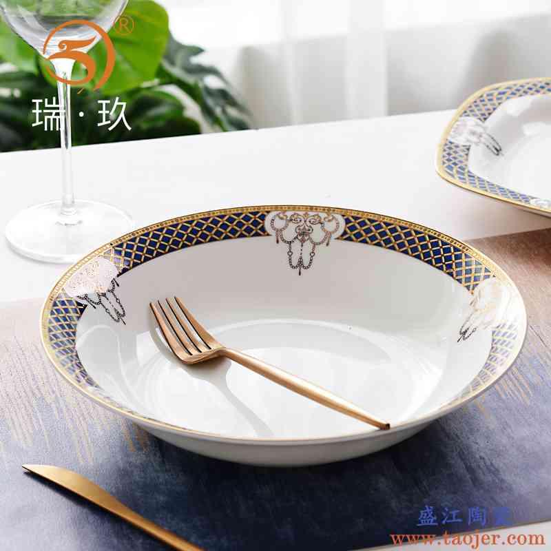 家用华丽金边10英寸骨瓷鲍翅盘深盘陶瓷果盘大果蔬盘子拌面捞面碗