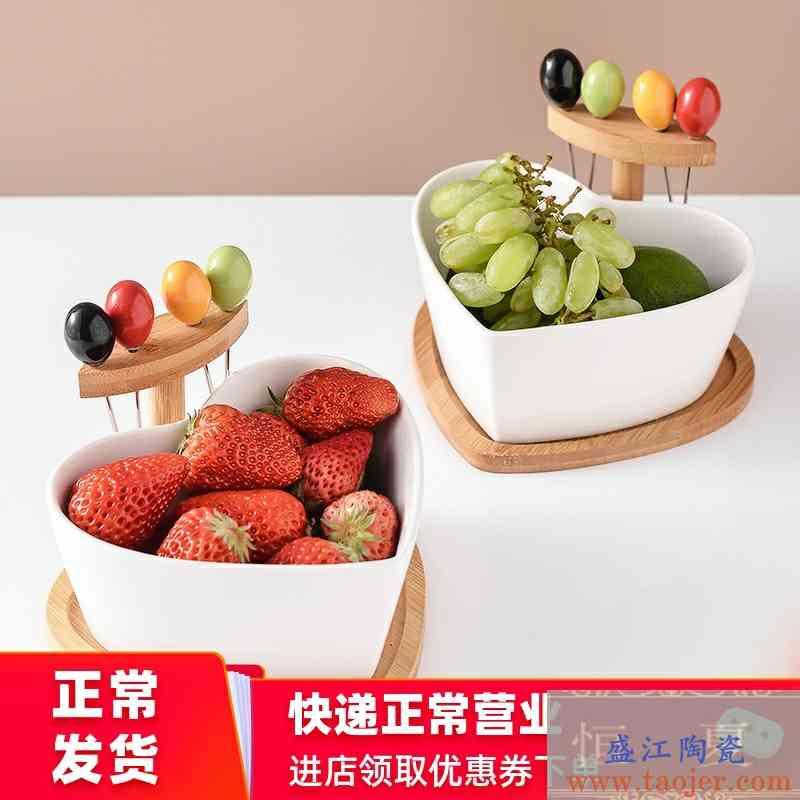 创意水果盘陶瓷沙拉碗带叉家用水果盘碗北欧客厅糖果盘小吃点心盘