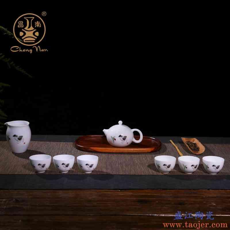 昌南瓷大师造 功夫茶具套装景德镇中式8头整套茶具春节送礼礼盒