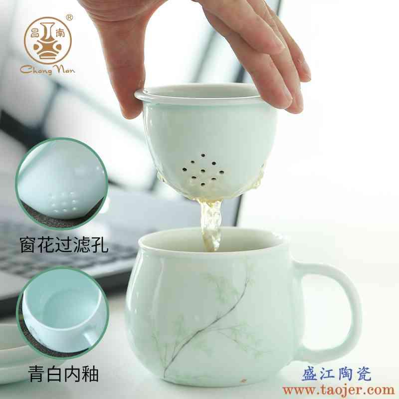 昌南影青陶瓷景德镇茶水分离茶具同心过滤带盖子办公室家用泡茶杯