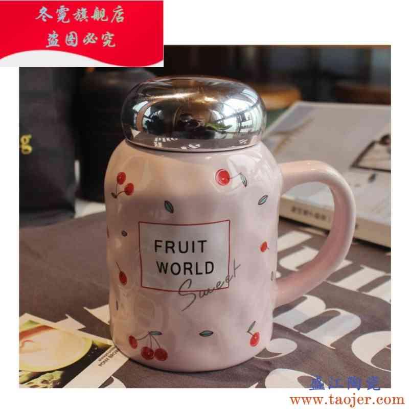 陶瓷杯水杯日式情侣茶杯可爱女学生家用杯子女带盖拧盖陶瓷杯