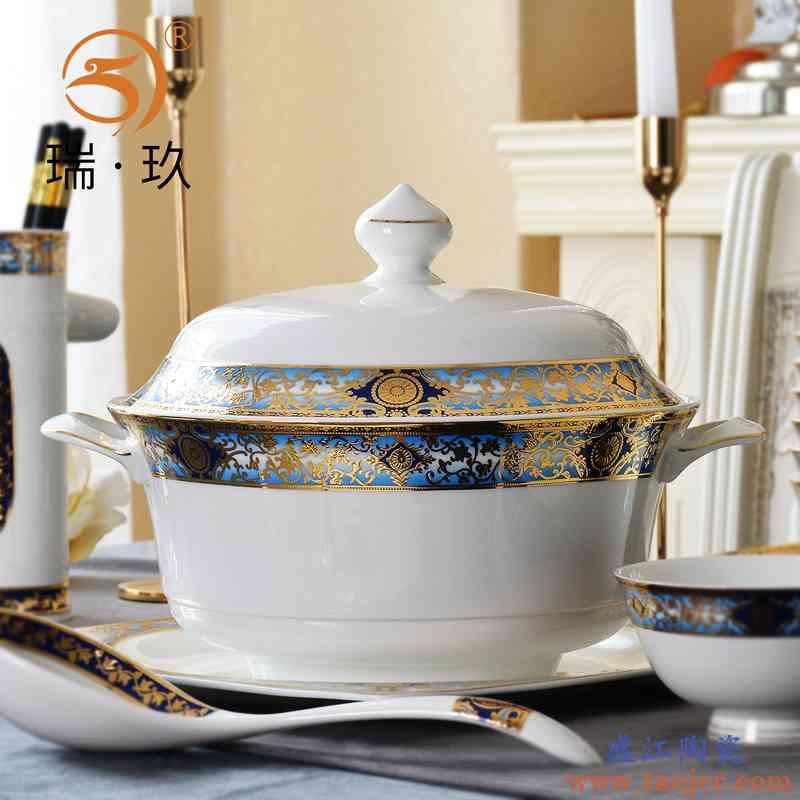精美浮雕金大气骨瓷汤锅带盖大汤碗汤盆盛汤别墅样板间餐具盆盖碗