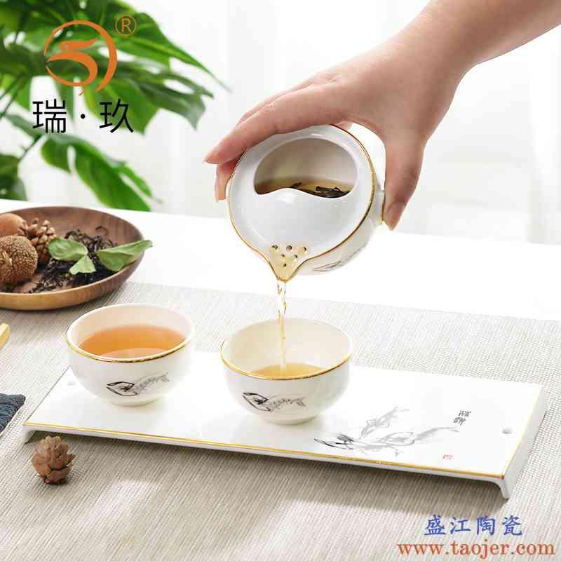 精美悠然自得一壶两杯骨瓷茶具套装功夫茶具整套1-2人小茶具礼盒