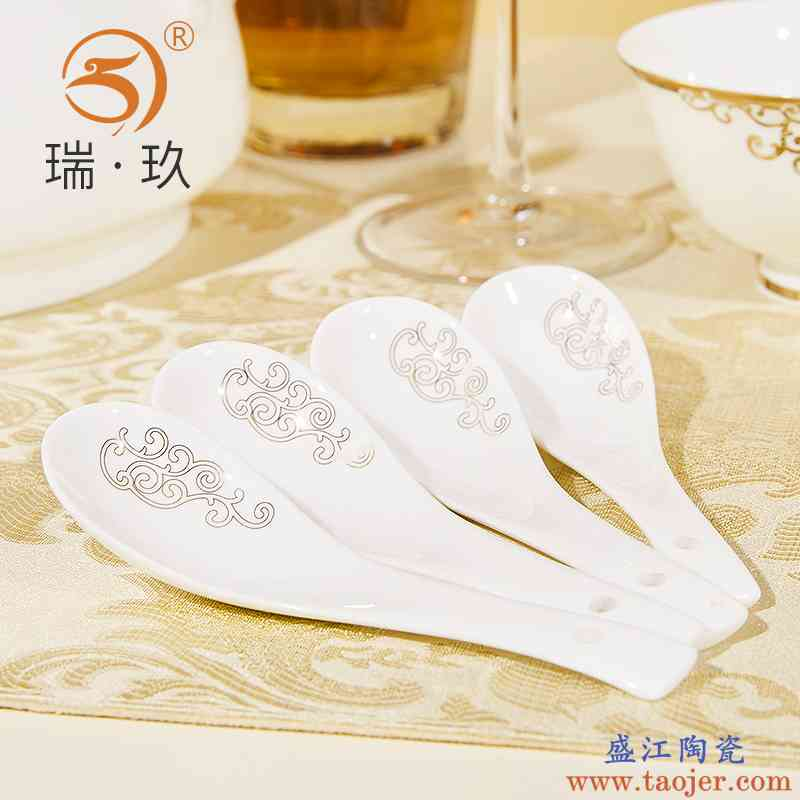 10个家用无铅骨瓷汤勺小勺子饭勺骨质瓷陶瓷勺十个装调羹小马戈