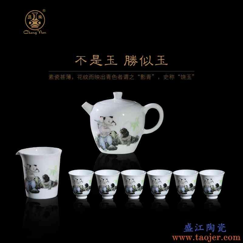 昌南瓷大师造整套茶具景德镇中式生肖狗年送礼功夫茶具套装礼盒装