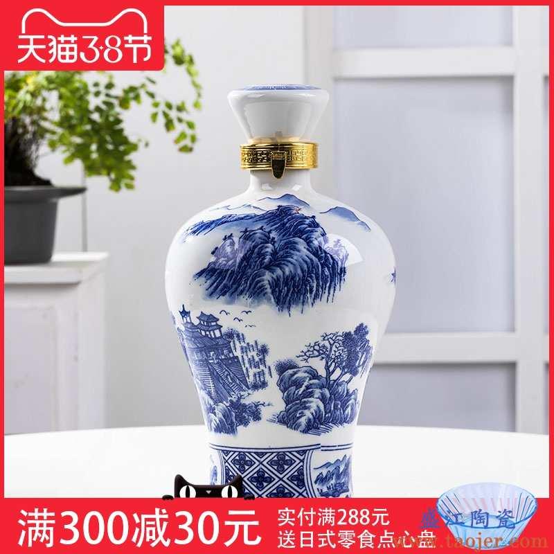 3斤青花景德镇陶瓷酒坛密封酒罐白酒酒具酒器收纳酒罐酒缸5/1斤