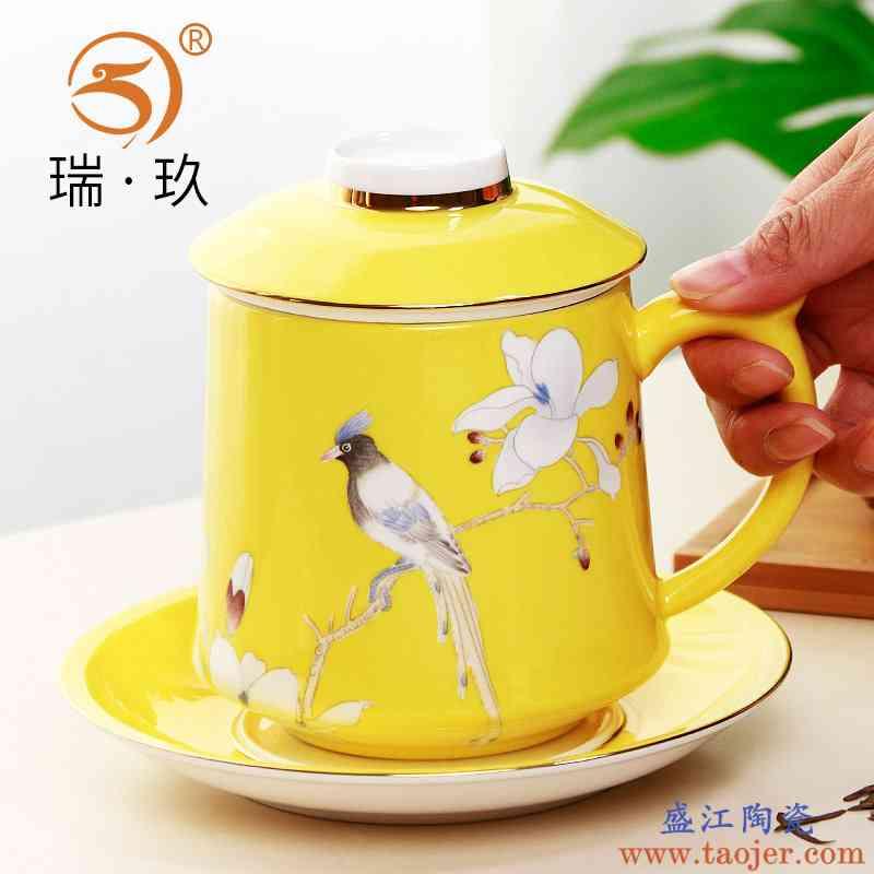 手绘精品骨瓷茶漏杯滤网杯带过滤杯子茶杯喝茶大容量陶瓷杯礼盒装