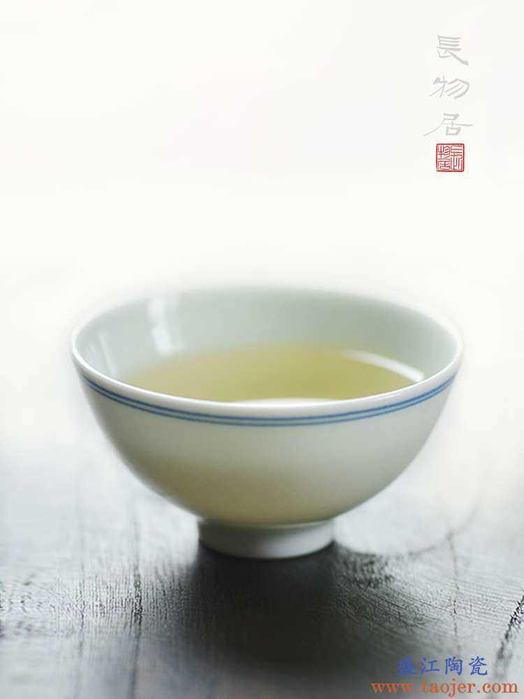 长物居 手绘青花双圈小茶杯薄胎茶碗单个景德镇陶瓷品茗杯茶盏杯
