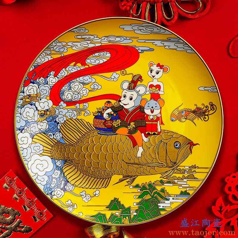 中国风创意骨瓷展示盘新年礼品鼠年吉祥物收藏盘子送亲朋好友礼盒