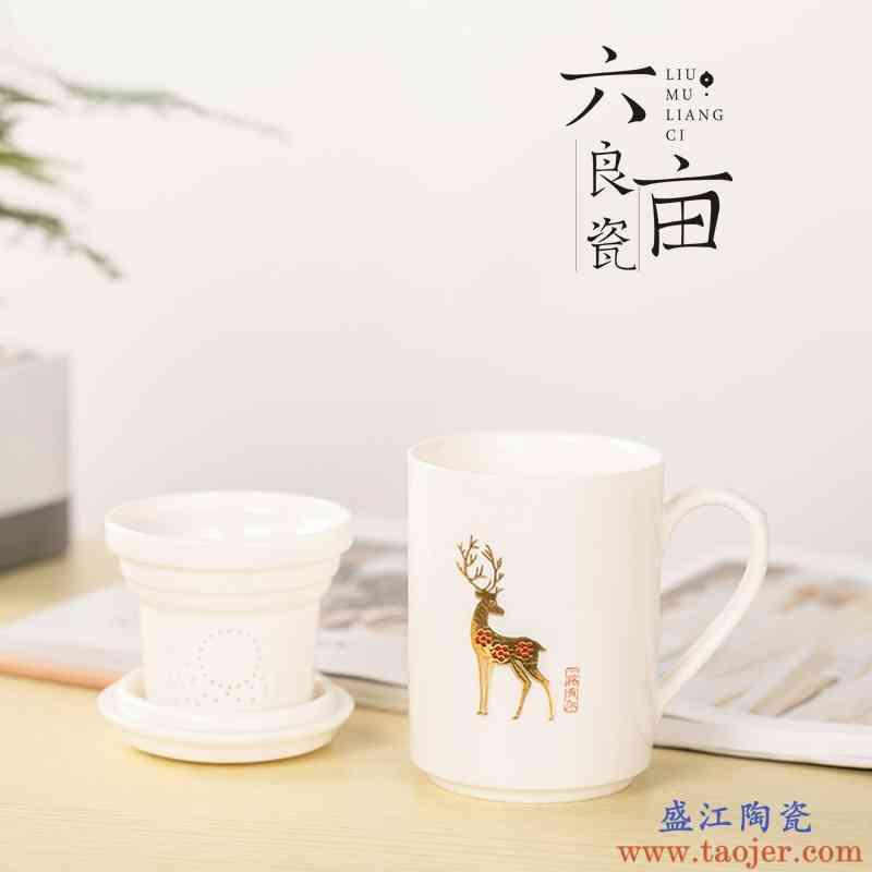 杯子陶瓷马克杯清新风带盖带过滤水杯办公室创意茶缸定制仿搪瓷杯