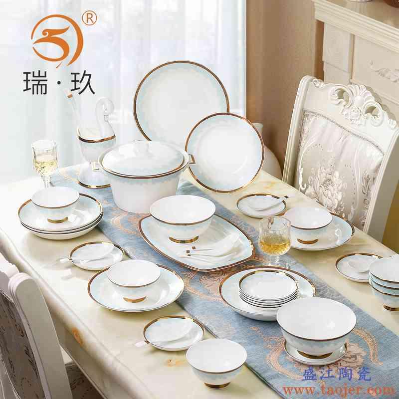 餐具碗盘自由搭配DIY黄金边骨瓷碗碟套具配套汤锅汤勺自选