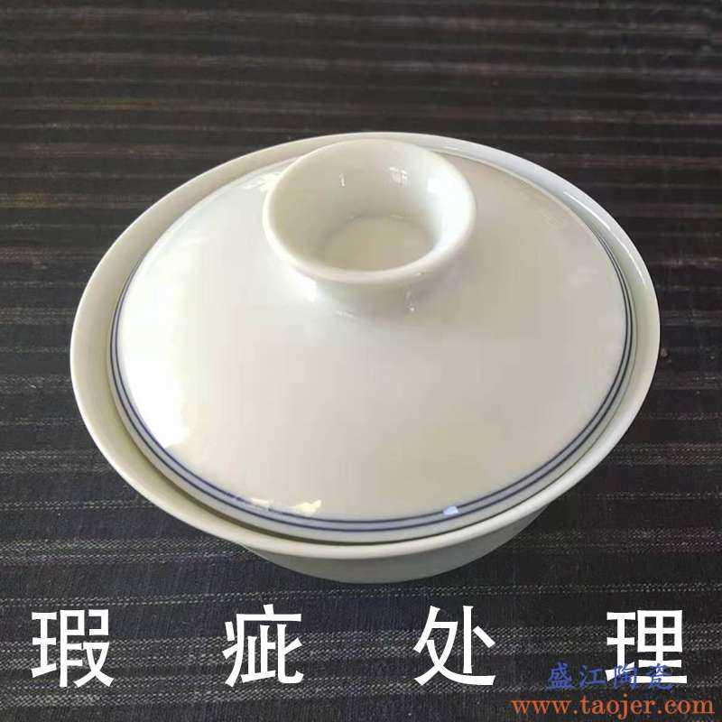 捡漏微瑕疵 长物居 手绘青花双圈纹三才盖碗盖杯景德镇陶瓷茶具