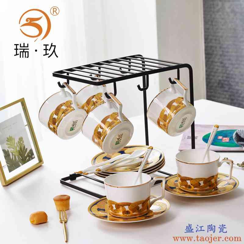 6套骨瓷金边咖啡杯碟骨质瓷陶瓷咖啡套具家用商用大气茶杯送勺架