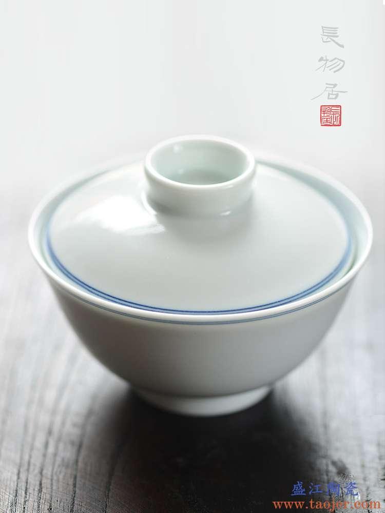 长物居观味 手绘青花双圈三才盖碗茶杯景德镇手工陶瓷泡茶碗单个