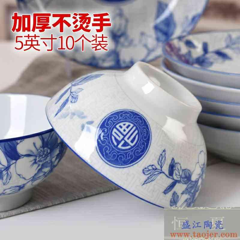 陶瓷饭碗家用青花瓷吃饭碗套装中式加厚高脚防烫大号面碗家用菜盘