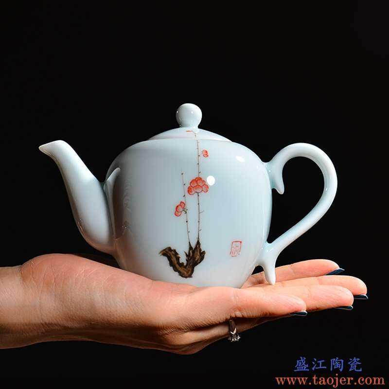永利汇小茶壶陶瓷单壶景德镇功夫茶壶家用迷你泡茶壶瓷壶红茶茶具