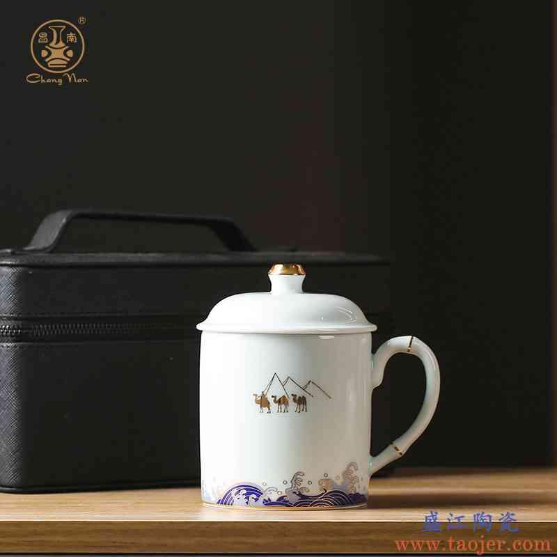 昌南景德镇陶瓷一带一路主题大使用瓷收藏珍品国礼纪念办公泡茶杯