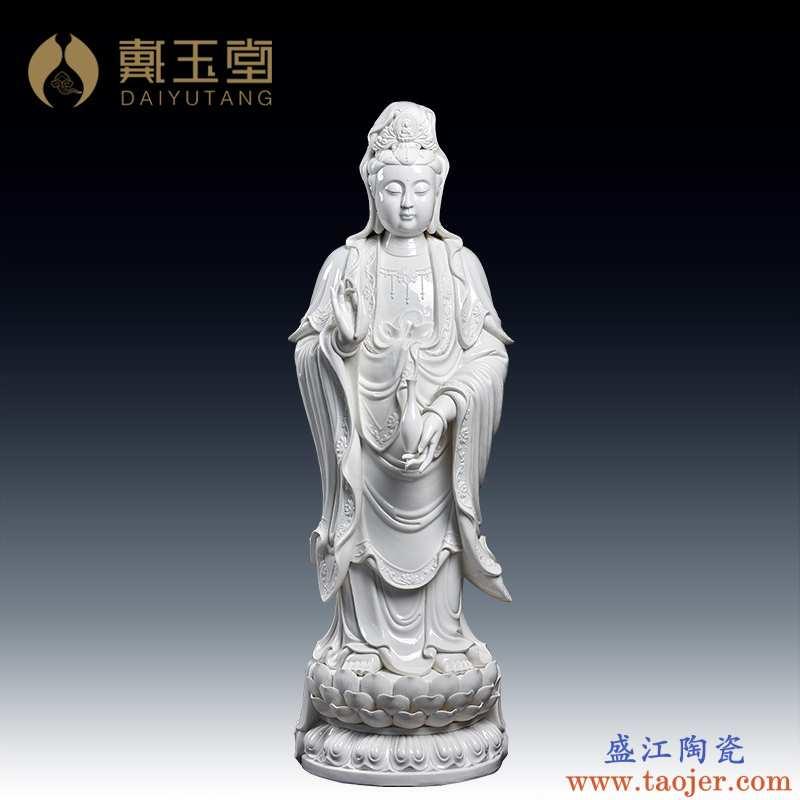 戴玉堂 大型陶瓷佛像工艺品观世音菩萨/108CM高立莲观音D12-33
