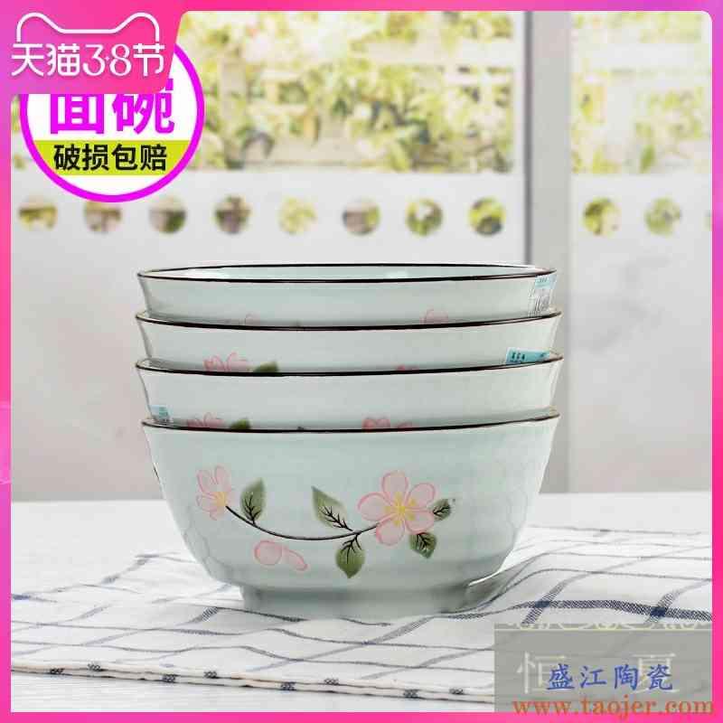 日式创意陶瓷餐具面碗家用吃面防烫大号饭碗汤面大碗家用米饭碗