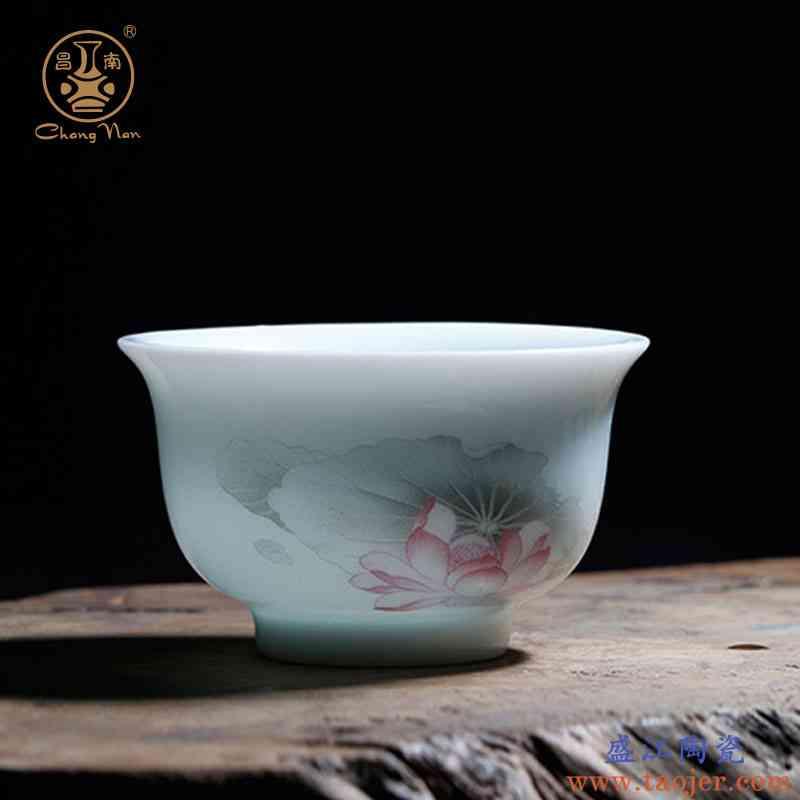 昌南陶瓷品茗杯景德镇瓷器功夫茶具茶杯喝茶小杯子品茶杯粉彩品杯