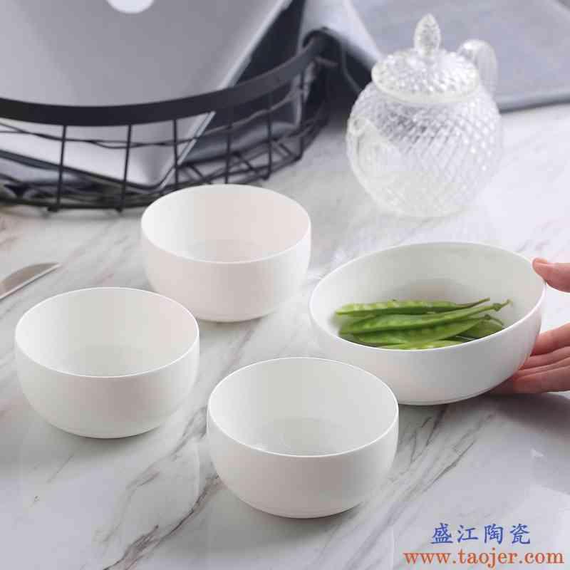 唐山纯白骨瓷碗单个饭碗家用韩式小汤碗吃面碗陶瓷碗沙拉碗泡面碗