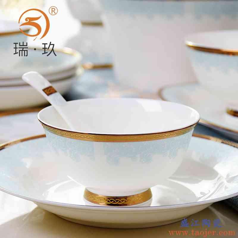 金边浮雕上档次4.5英寸高足米饭碗防烫碗面碗陶瓷小碗深菜碗汤碗
