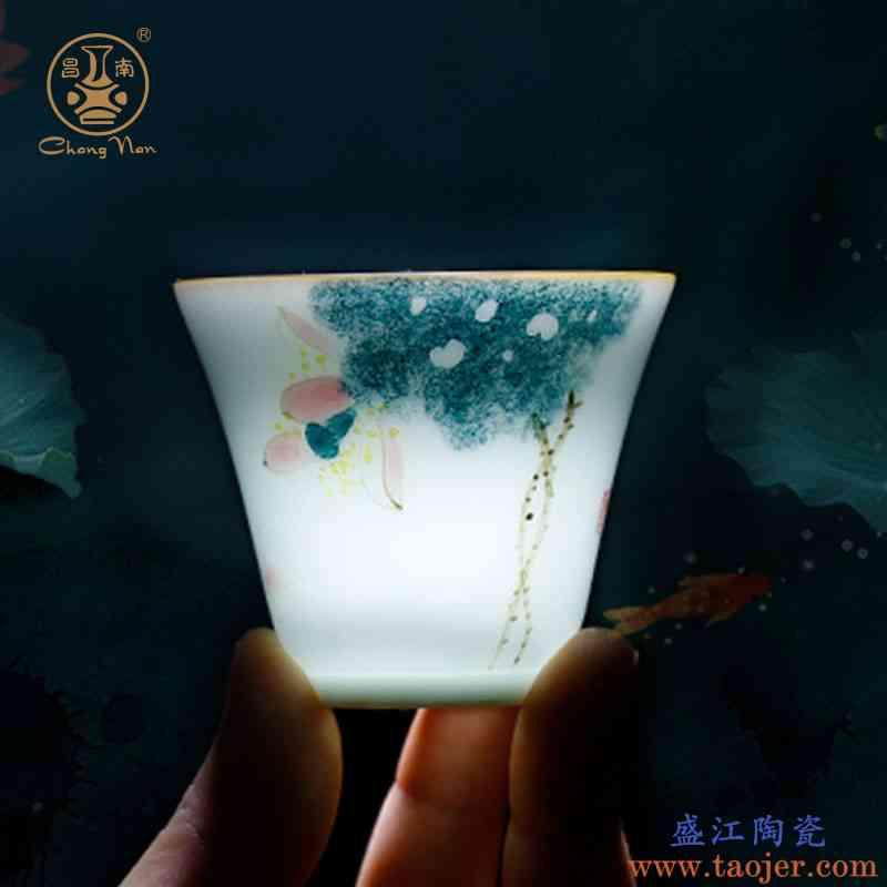 昌南陶瓷影青功夫茶具小茶杯手绘荷花品茗杯 景德镇手工个人单杯