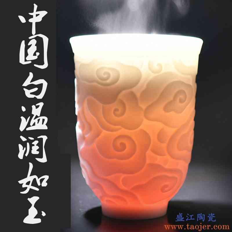 德化白瓷品茗杯个人主人杯单杯陶瓷茶具纯手工大号功夫茶杯