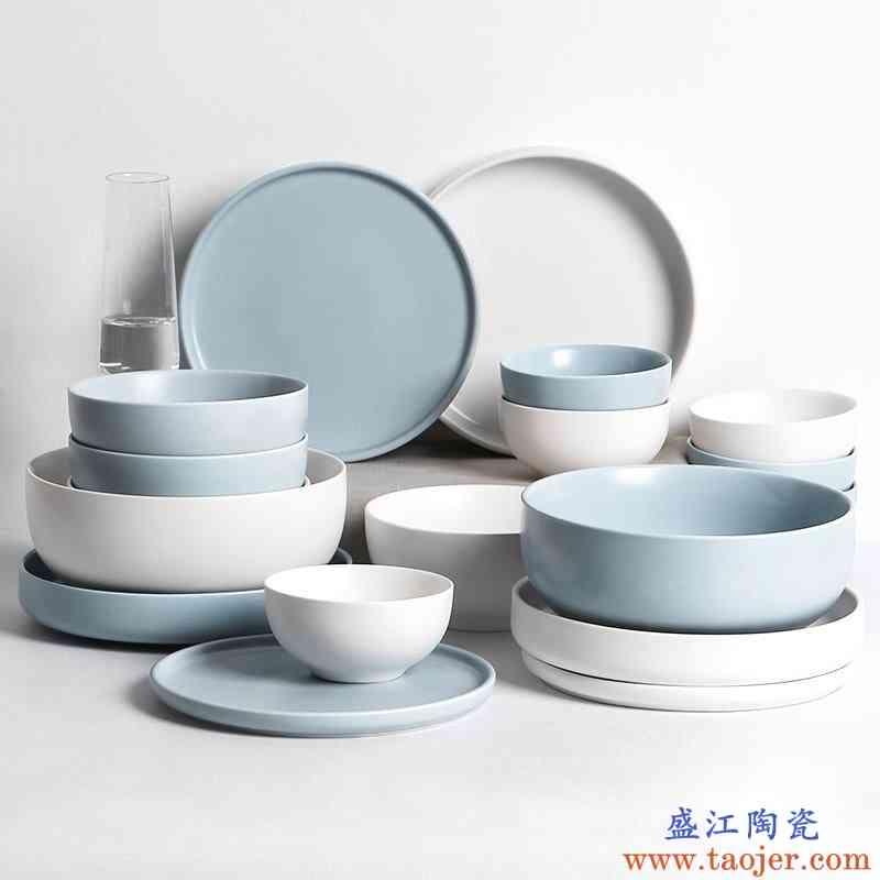 北欧简约碗碟套装家用 创意陶瓷餐具套装吃饭碗盘子菜盘深盘 云染
