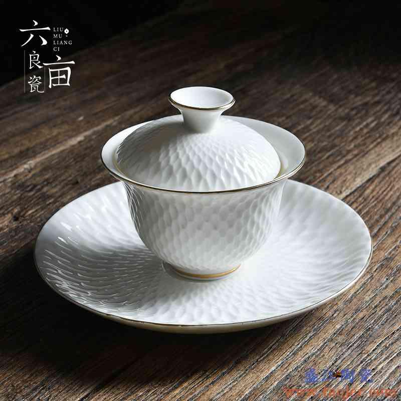 盖碗茶杯 陶瓷泡茶器白瓷茶碗功夫茶具茶壶白瓷三才碗套装手抓壶
