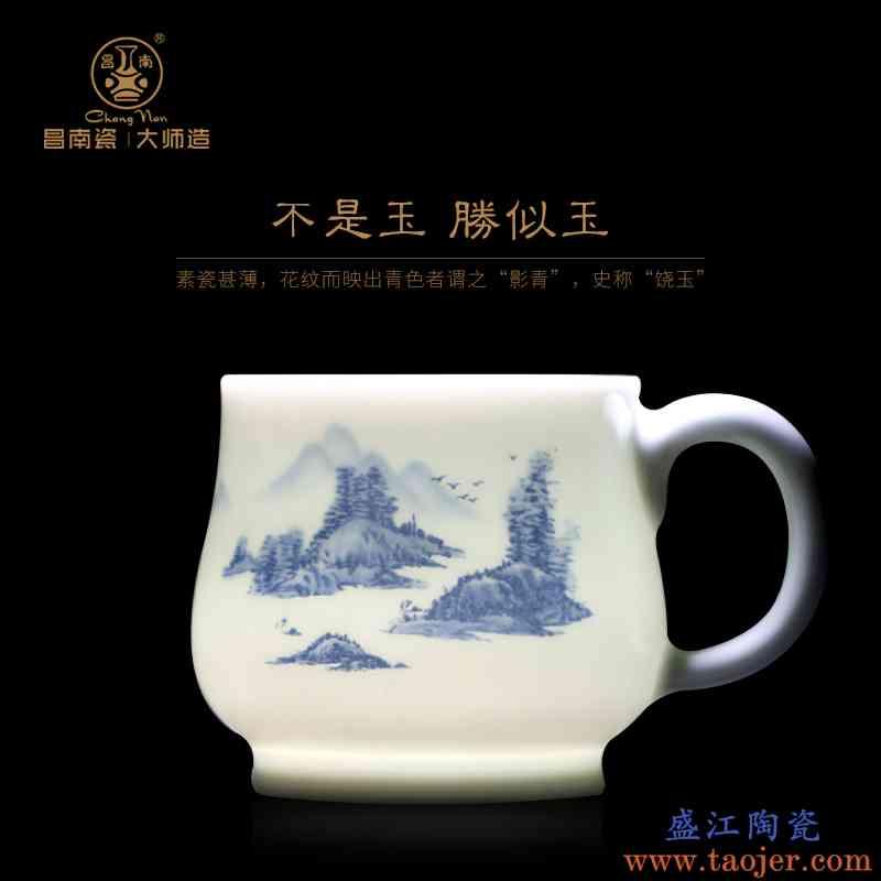 昌南瓷大师造茶杯陶瓷过滤带盖办公室泡茶杯景德镇茶具礼盒套装