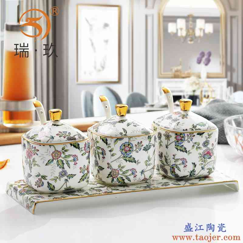 陶瓷防潮创意调味罐大容量单个家用厨房盐糖味精调料盒欧式有盖勺