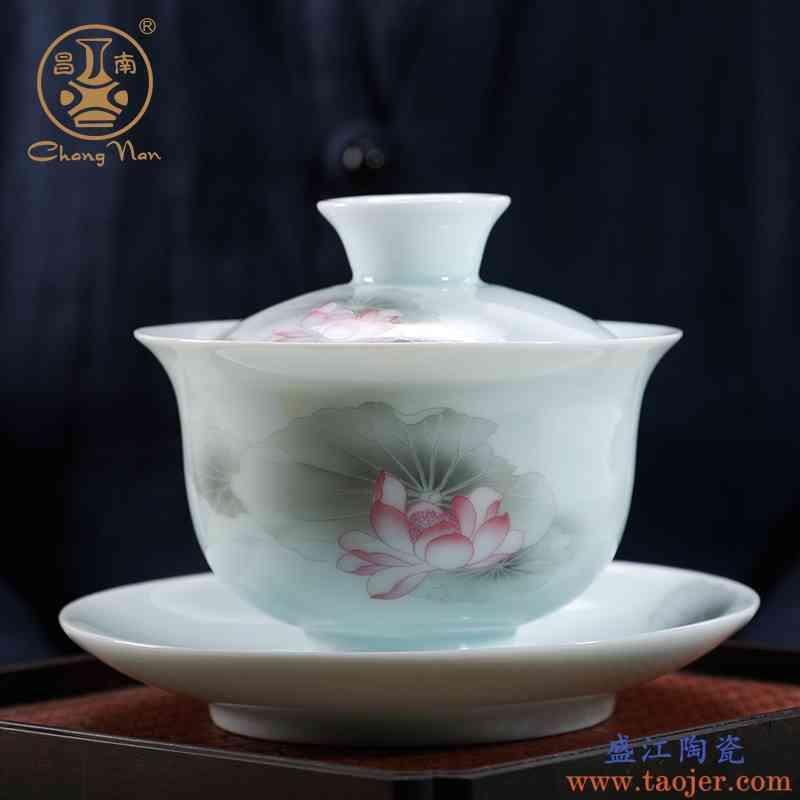 昌南玉瓷盖碗茶杯大号手工三才茶碗景德镇陶瓷功夫茶具粉彩泡茶器