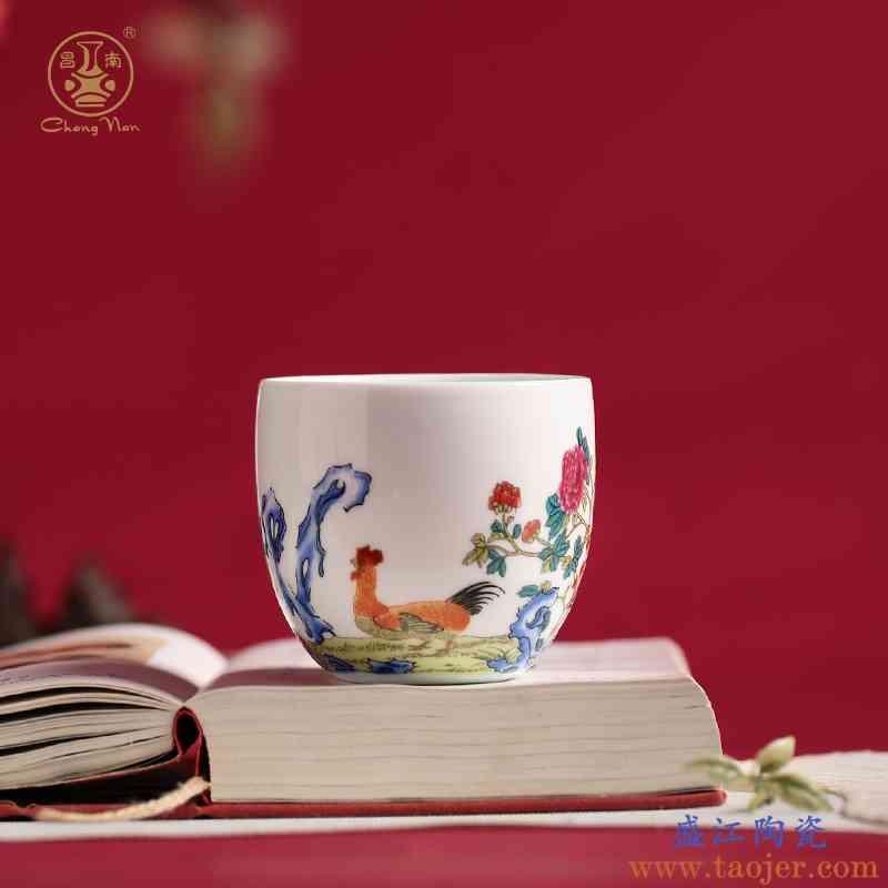 昌南景德镇陶瓷鸡缸杯仿清乾隆粉彩陶瓷主人杯单杯功夫茶杯品茗杯