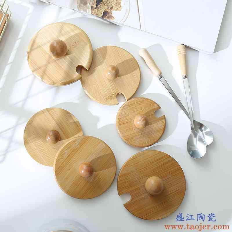 圆形通用带顶杯盖木质杯陶瓷玻璃杯盖杯勺子实木勺柄锈钢