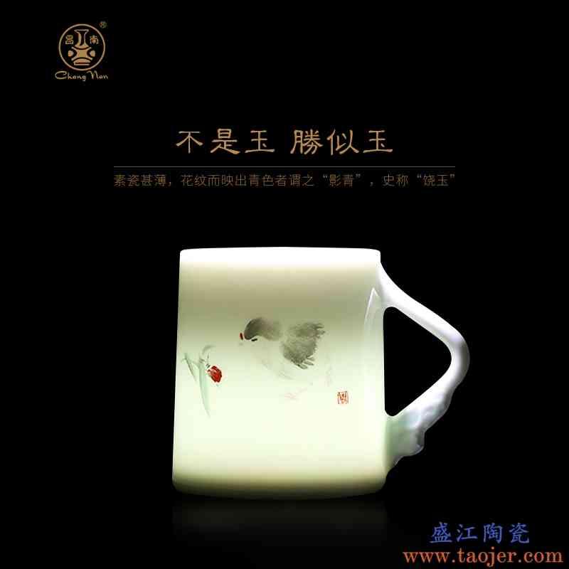 昌南瓷大师造茶杯影青陶瓷带盖办公室泡茶杯中式景德镇礼盒送礼
