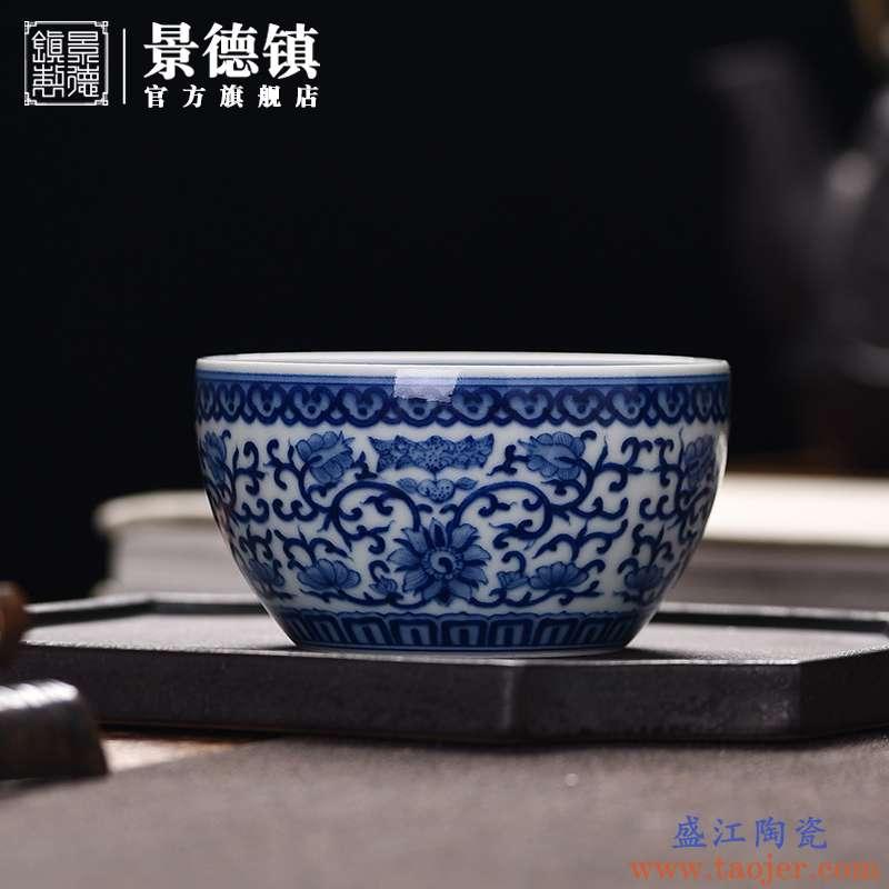 景德镇旗舰店手工釉下青花柴窑陶瓷主人杯单个喝茶杯品茗杯可收藏