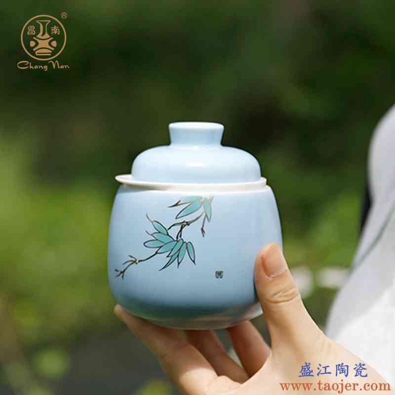 昌南陶瓷快客杯景德镇一壶一杯旅行便携装个人办公室送礼多用茶具