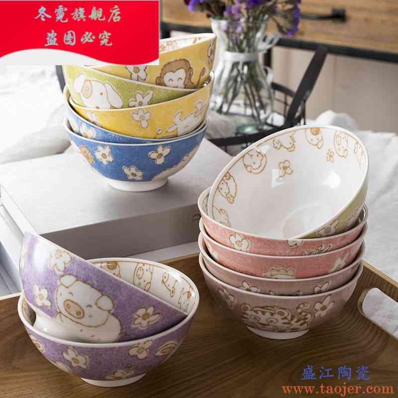 手工特制日式陶瓷可爱儿童单个碗家用好看12十二生肖碗面碗。