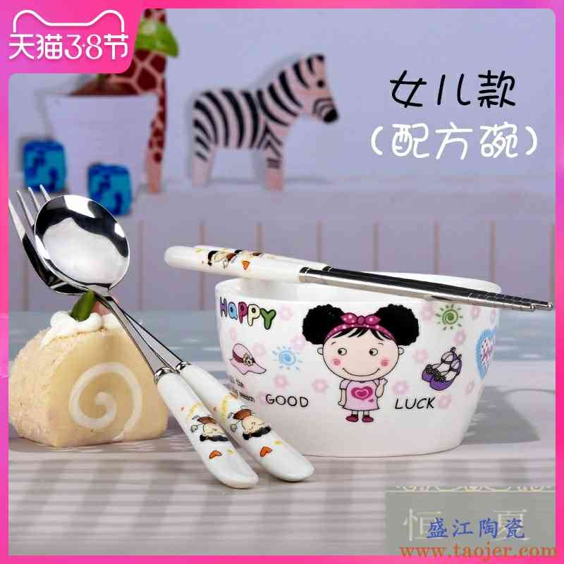 学生 可爱卡通陶瓷碗 单个吃饭碗 家用儿童碗筷套装成人个性 餐具