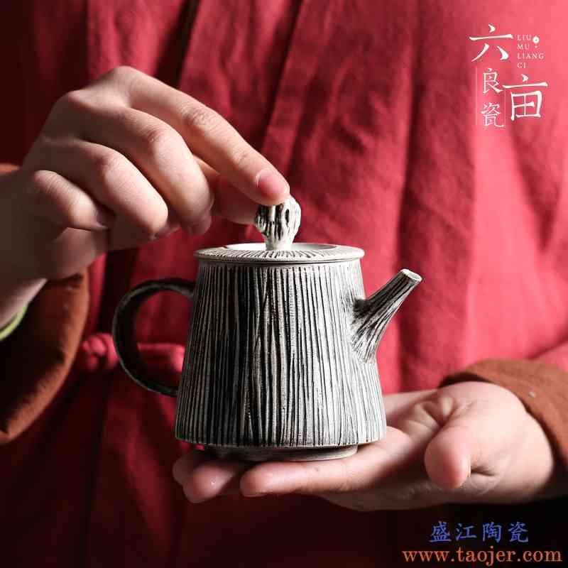 日式仿古茶壶陶瓷简约复古泡茶器家用单壶茶水壶功夫茶具纯手工