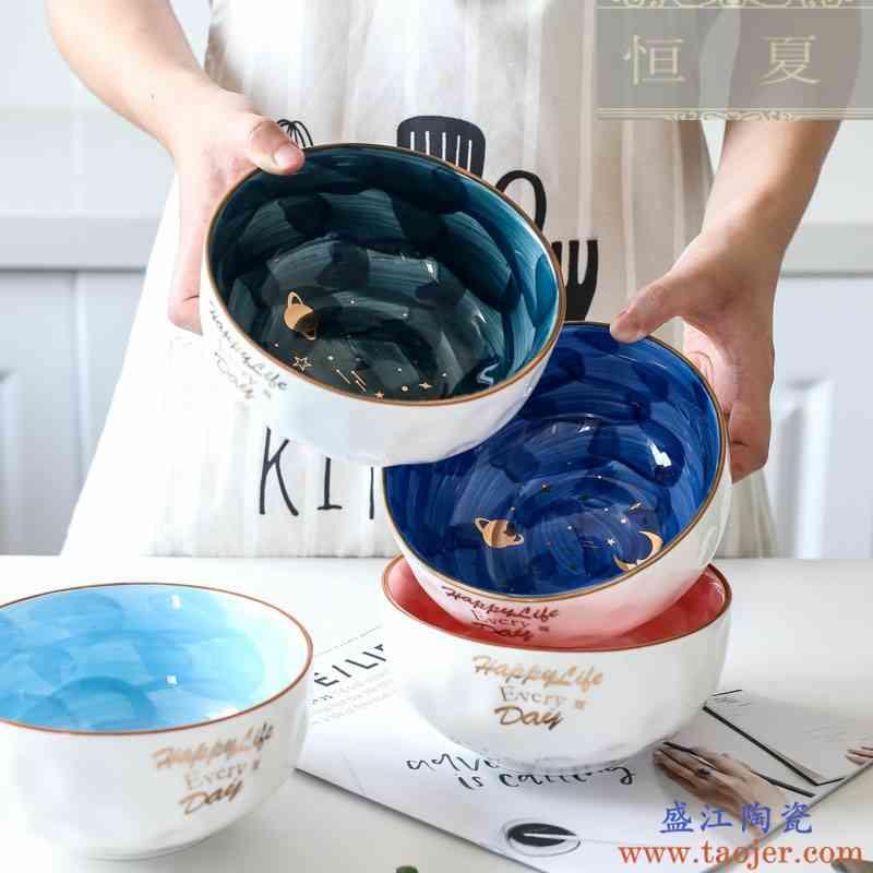 星空陶瓷碗筷勺餐具套装学生可爱饭碗汤面碗水果沙拉泡面碗早餐碗